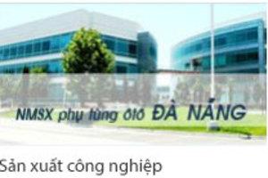 Công ty cổ phần đầu tư 577