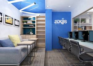 Công ty TNHH Axis Research