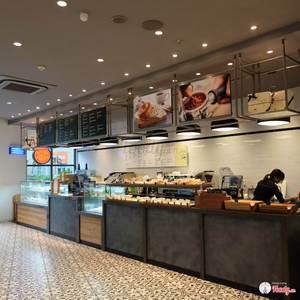 Artisée Cafe Deli