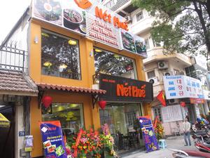 Hệ thống nhà hàng Nét Huế
