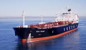 Công ty cổ phần Vận tải & Thương mại Quốc tế