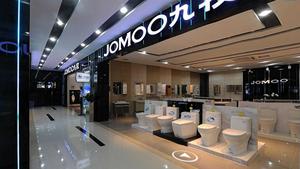 Công ty TNHH JOMOO Việt Nam