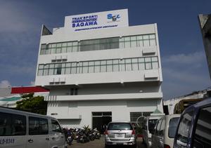 Công ty TNHH SG Sagawa Express