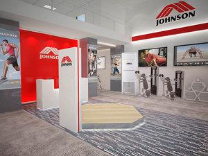Công ty TNHH JohnsonHealth Tech VN