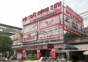 Công Ty TNHH Quảng Cáo Và Nội Thất Hùng Sơn