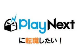 Công ty Playnext Lab