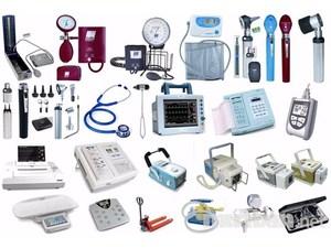 Công ty TNHH thiết bị y tế Nguyên Hồng Việt Nam