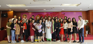 Công ty TNHH Đầu tư và phát triển Công nghệ Việt Nam