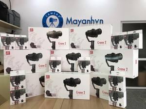 Công ty TNHH TM & DV Điện Tử Nam Khánh