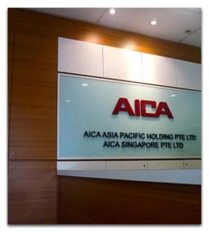 Công Ty TNHH Aica Đồng Nai