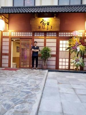Công Ty TNHH Kinh Doanh Và Thương Mại Fuji Việt Nam