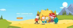 Công ty Cổ phần Giáo dục và Đào tạo POKI Tân Á Châu