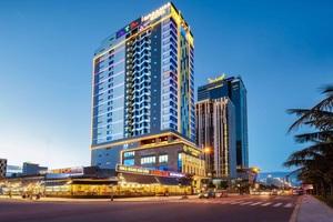Rosamia Da Nang Hotel