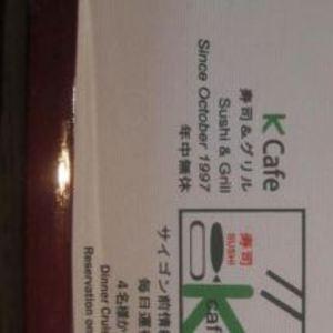 Công ty TNHH Nhà Hàng Kim Jim Trang