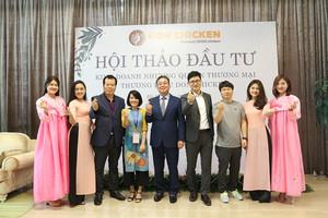 Công Ty TNHH Apgujeong Việt Nam