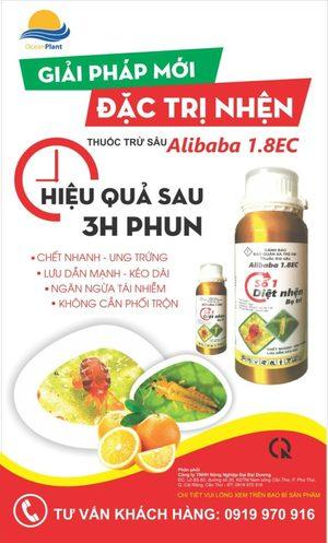 Công ty TNHH Picom Việt Nam