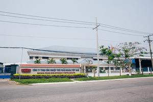 Công Ty Trách Nhiệm Hữu Hạn Công Nghiệp Thực Phẩm Pataya (Việt Nam)