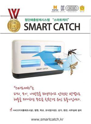 Chi Nhánh Công ty TNHH Vesco Pest Control