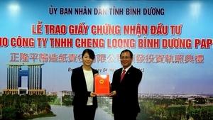 Công Ty TNHH Cheng Loong Bình Dương Paper