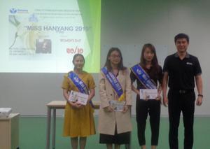 Công Ty TNHH Hanyang Digitech Vina
