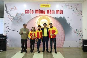 Công ty TNHH Trung Thành