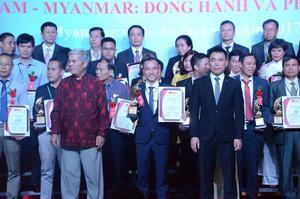Công Ty Cổ Phần Ntea Việt Nam