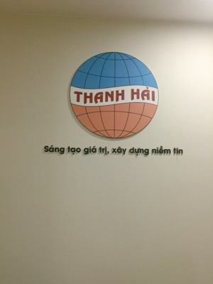 Công ty TNHH Thiết Bị An Toàn Thanh Hải
