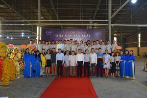 Công ty Cổ phần Công nghệ OTP Việt Nam