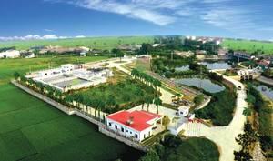 Công Ty TNHH Quản Lý Vận Hành Xử Lý Nước Thải Việt Nam