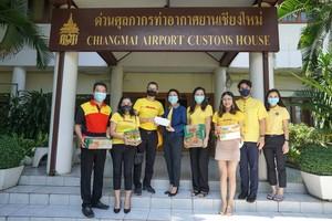Công TY TNHH Chuyển Phát Nhanh DHL - VNPT