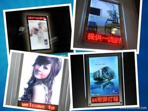 Công ty TNHH Sản xuất Thương mại Dịch vụ Quảng Cáo Hải Thái