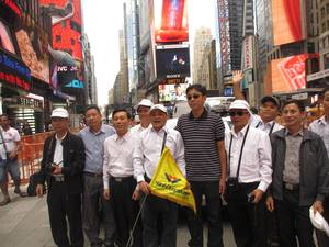 Công ty TNHH Thương mại Dịch Vụ Du Lịch Hạnh Dung