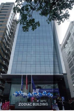 Công ty Cổ phần Đầu tư Hoàng Đạo