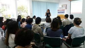 Công ty TNHH Tư Vấn Du Học & Dịch Thuật Đức Anh