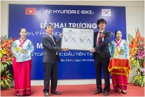 Công Ty TNHH Hyundai Ebike