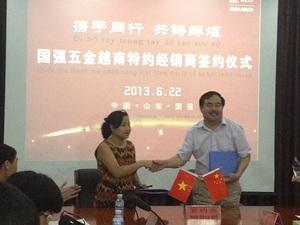 Công ty cổ phần phát triển công nghệ Việt Ý