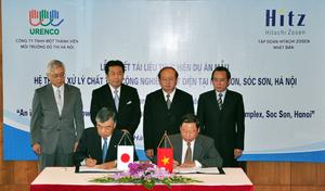Công ty TNHH Hitachi Zosen Việt Nam