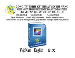 Công ty TNHH kỹ thuật số Trí Năng