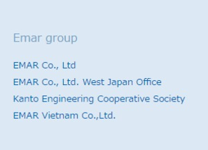 Công ty TNHH Emar Việt Nam