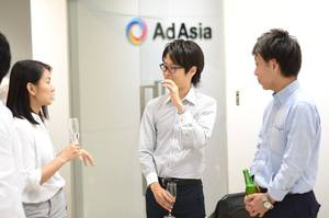 Công Ty TNHH Adasia Holdings Vietnam
