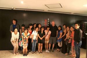 Công ty CP BBDO Việt Nam